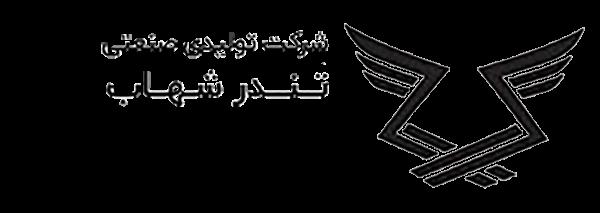 Cropped Logo En Fa