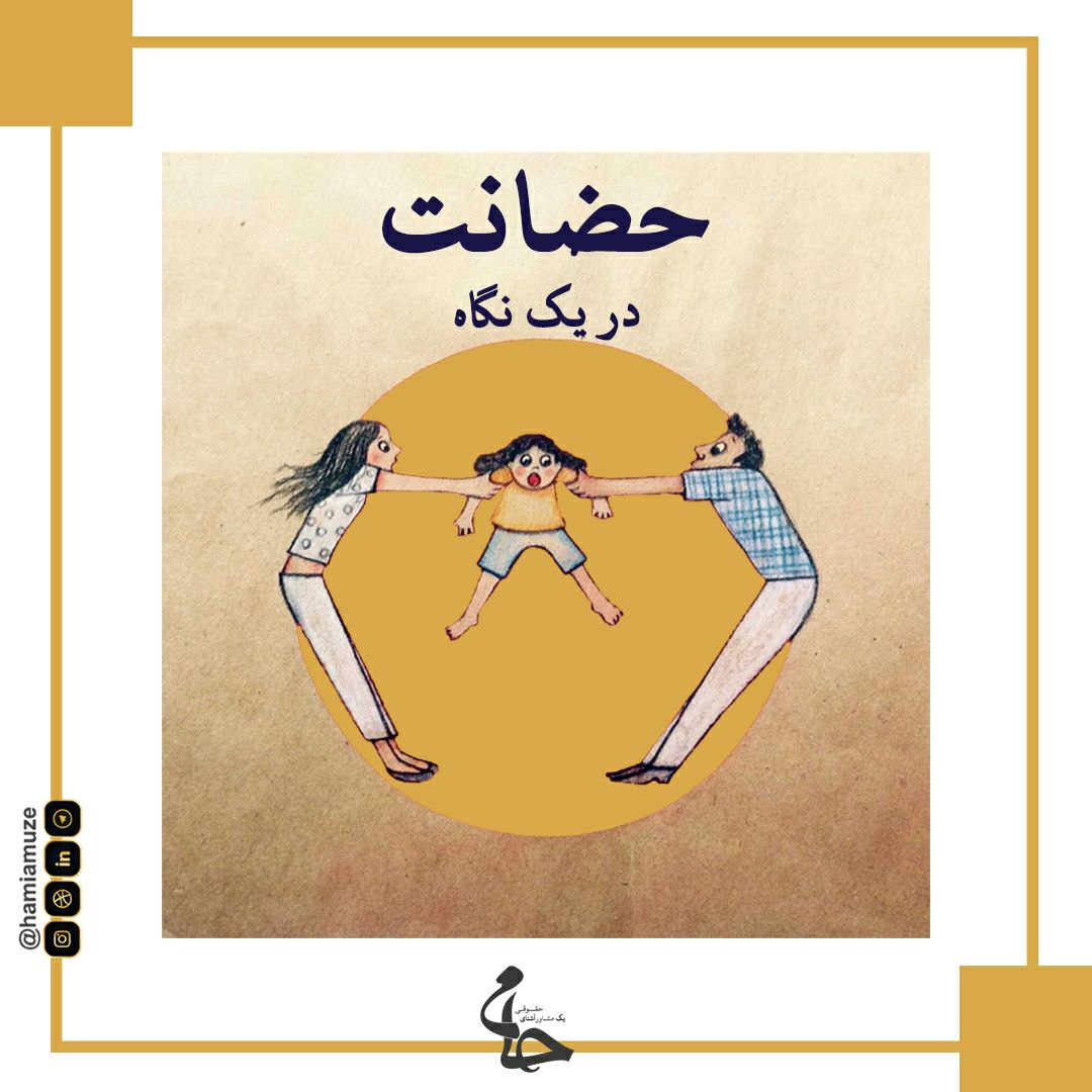 Whatsapp Image 2020 07 09 At 3.08.59 Pm